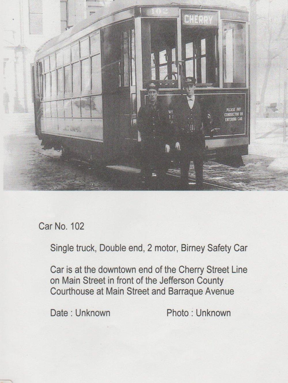 Pine Bluff Car 102A.jpg