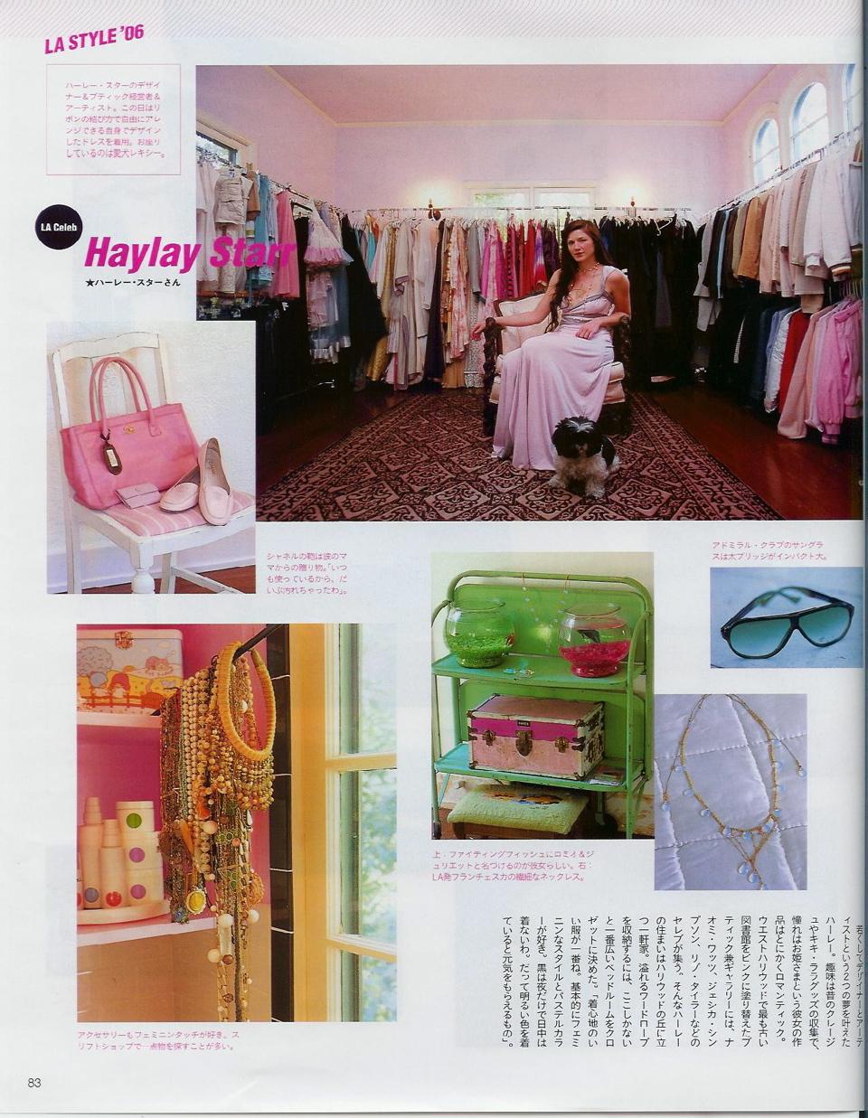 Ginza Inside_1.jpg