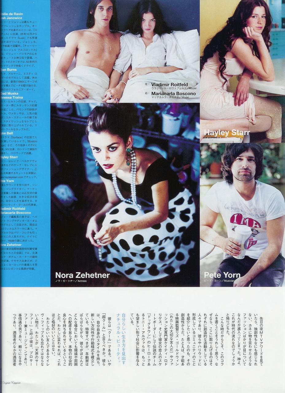 japanese vogue hollywood p.179_1_3.jpg