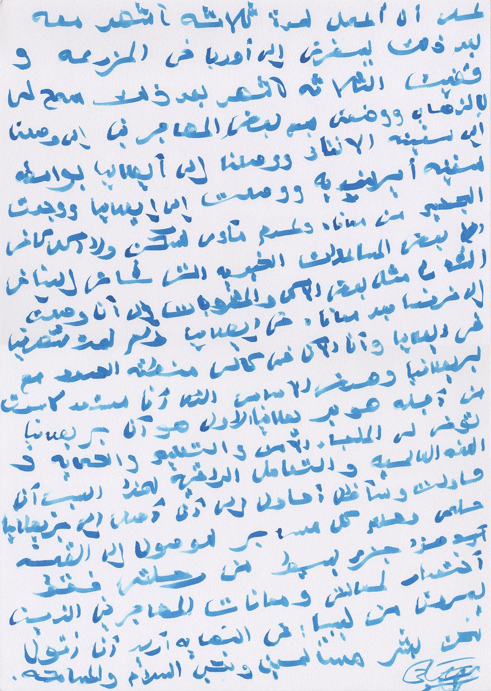 Akram.page2.jpg