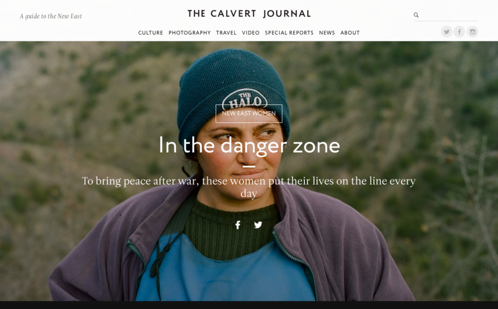 Feature for The Calvert Journal , Dec 2018