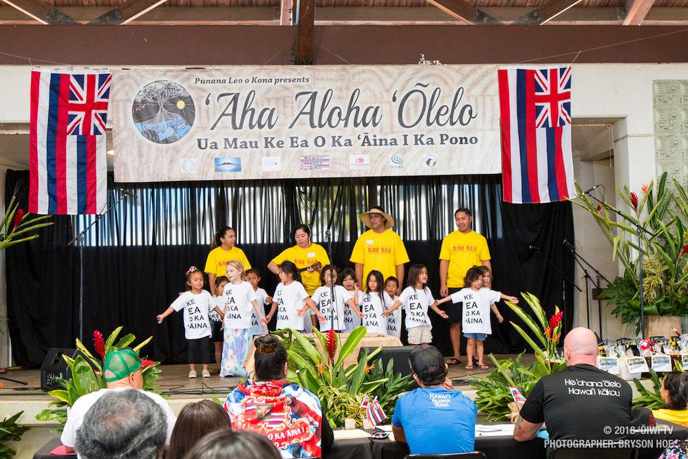 Aha Aloha Olelo - Punana Leo O Kona