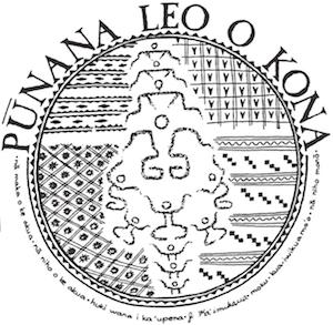 Aha Aloha Olelo - Punana Leo O Kona.png
