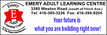 2nd-Term-Emery-Adult-Learning-360x120.png