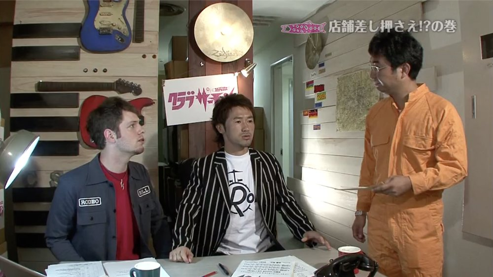 TV「クラブサーモン」(2009).jpeg