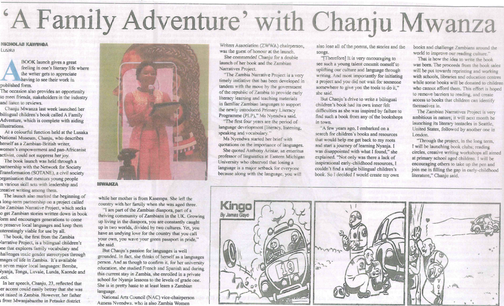 Chanju Newspaper.png