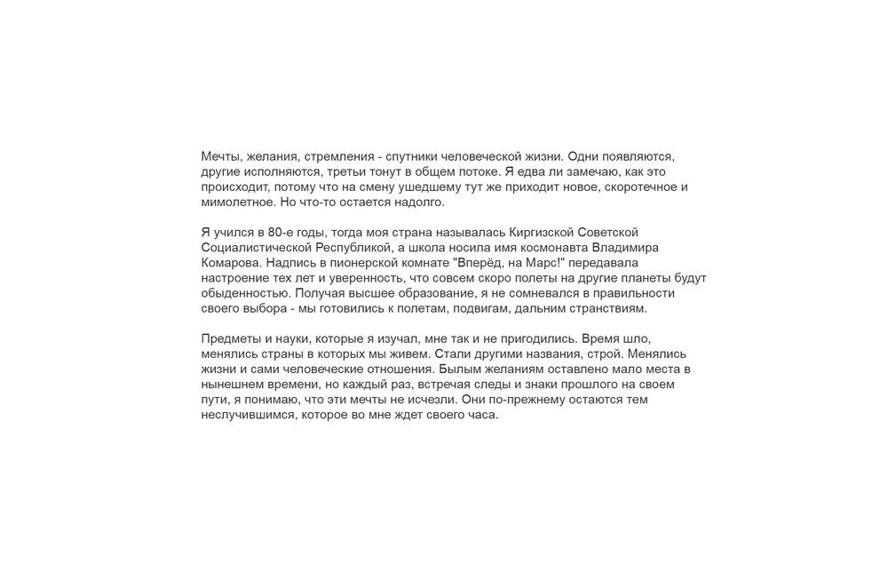 russian title.jpg