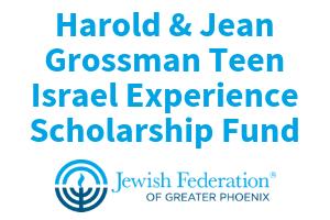 Grossman Israel Scholarship.png