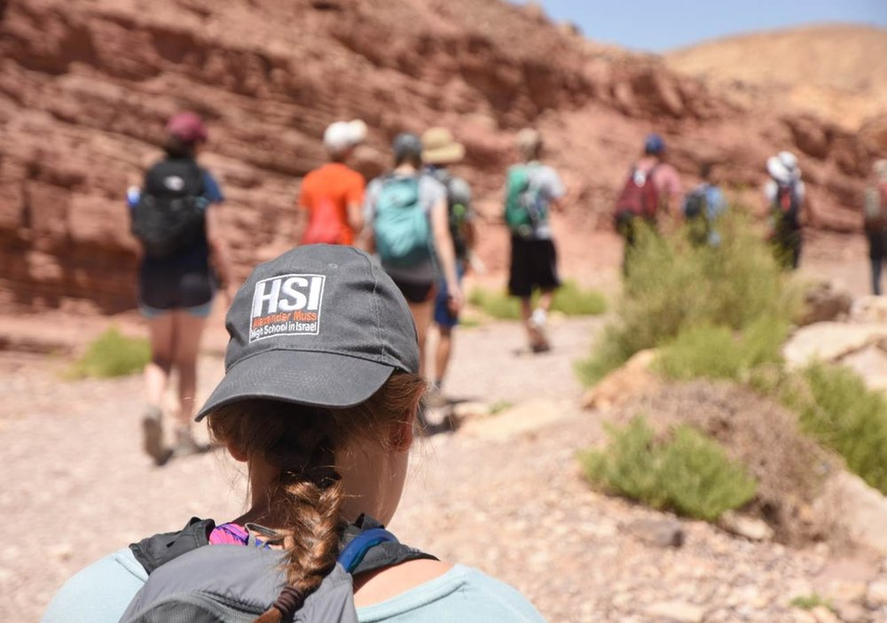 HSI Picture Hiking.jpg