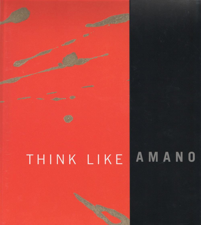 THINK LIKE AMANO-0.jpg