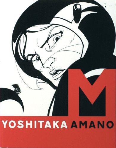 YOSHITAKA AMANO : M - 2005 Köln, GERMANY