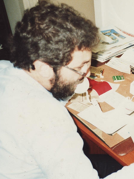 Fedor 1983.jpg