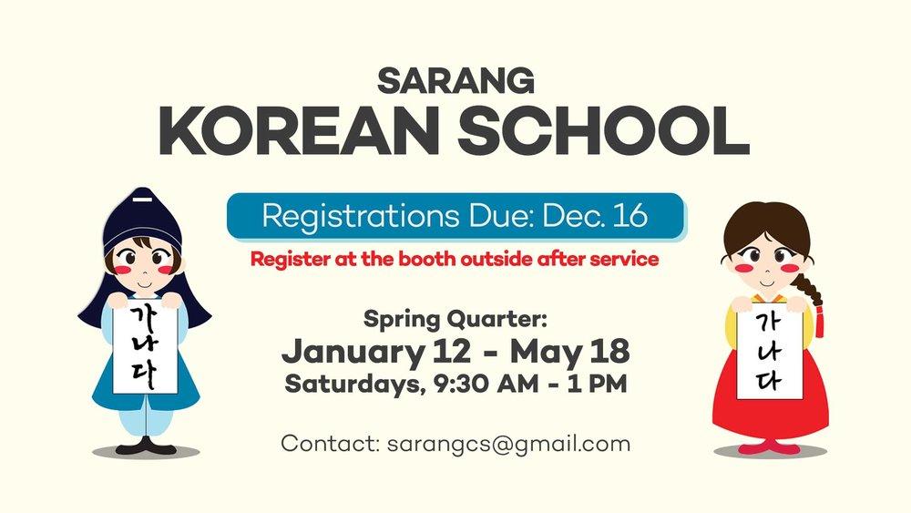 08 Korean School.jpg