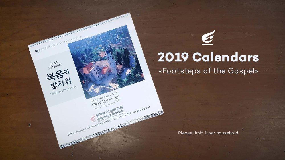06 2019 Calendars.jpg