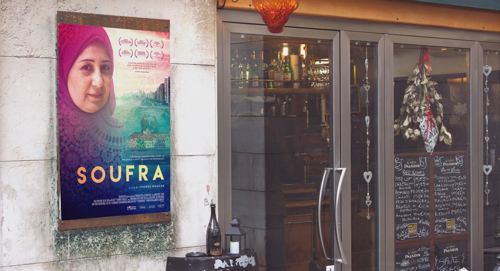 SOUFRA POSTER CROPPED.jpg