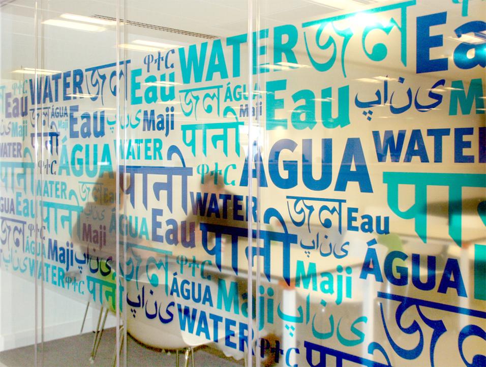 wateraid_8.jpg
