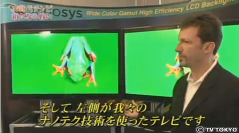 Nanosys CEO Jason Hartlove appears on Tokyo TV to talk about Quantum Dot display technology