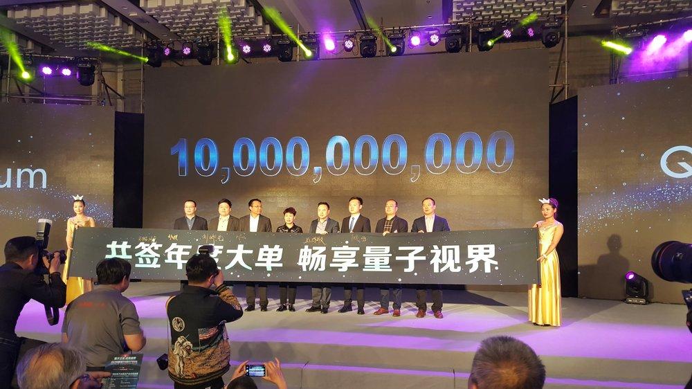 10 billion in QLEDs