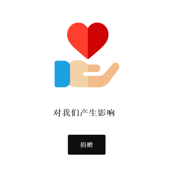 chinese_donate_flaticon.PNG