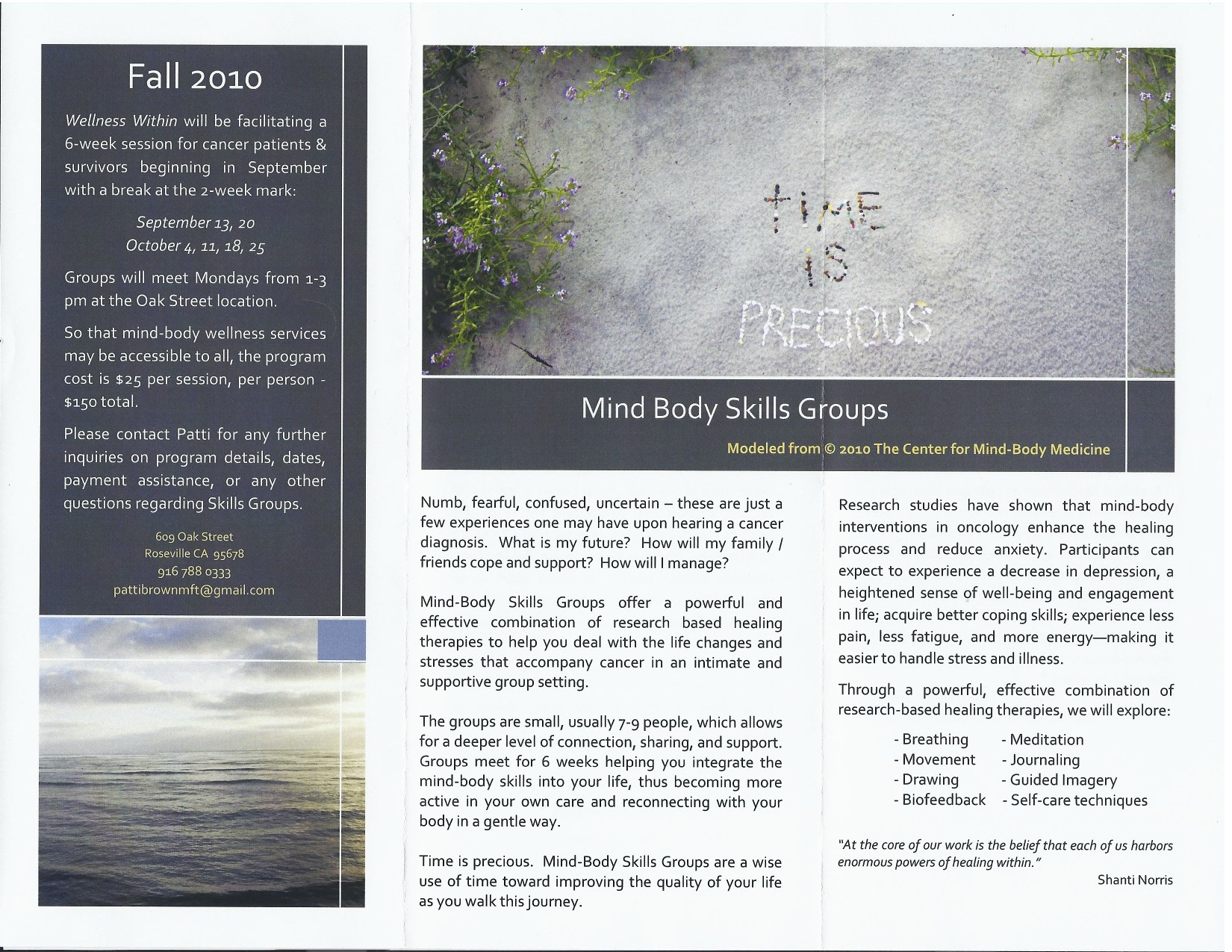 Throwback ~ Our 1st Brochure in 2010