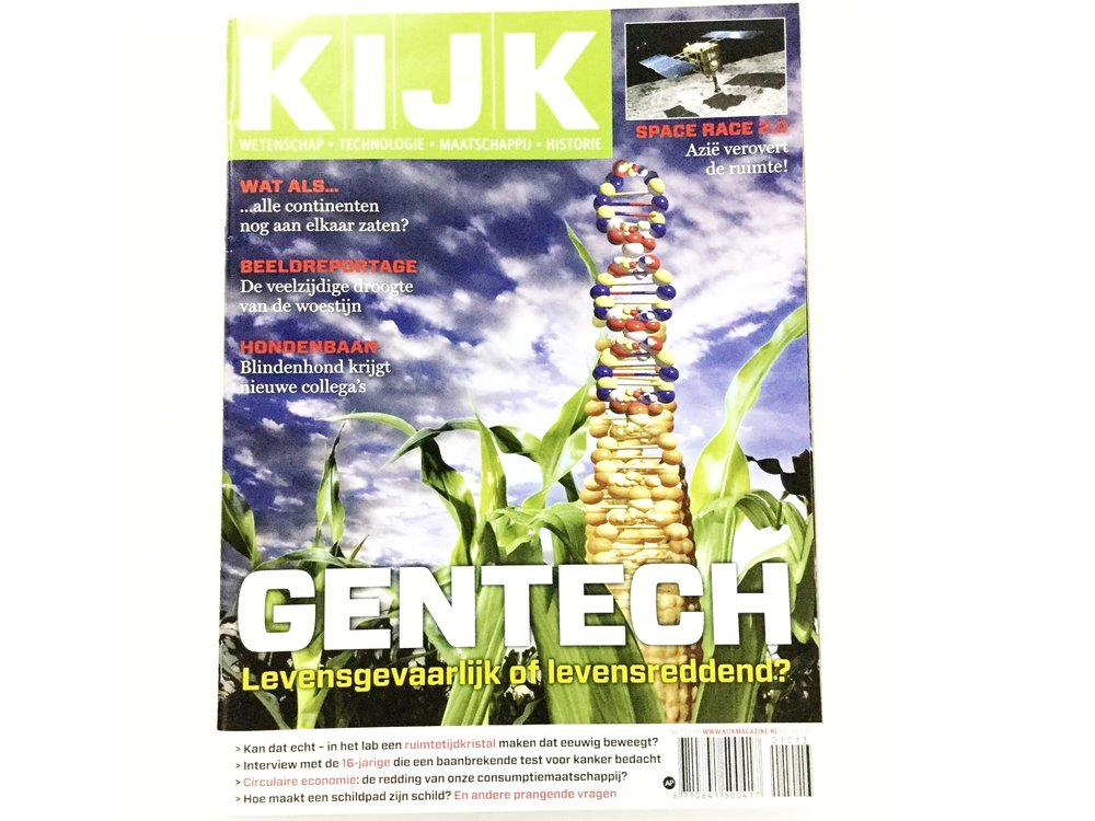 KIJK (Oct 2013 Cover)