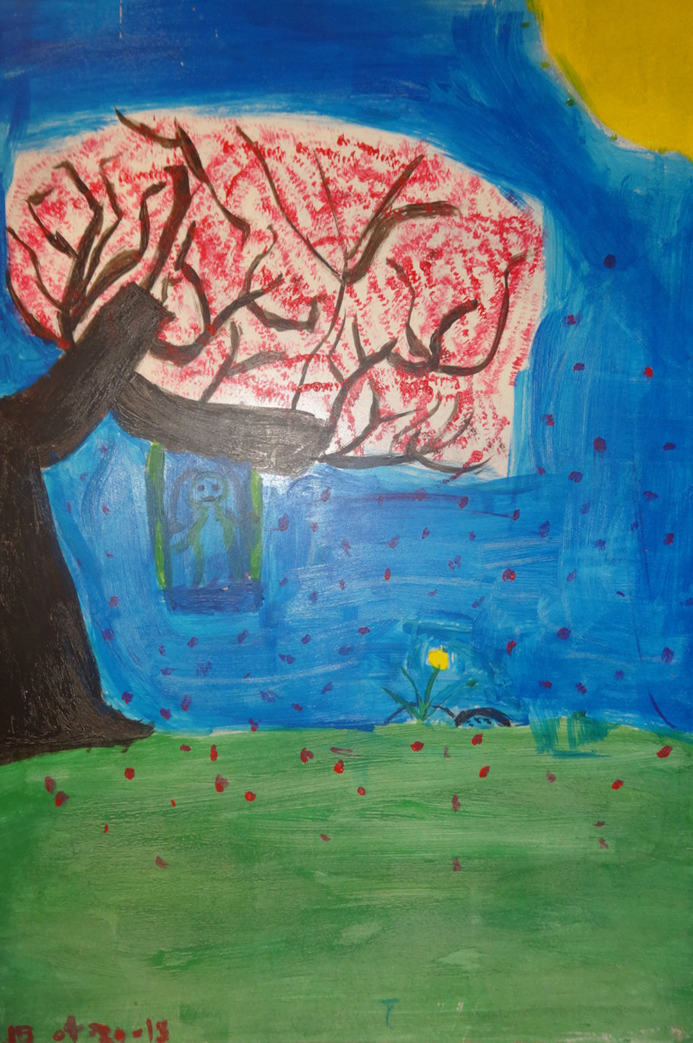 """The giving tree"" — The child is happy. He was born special. He was bored because his parents had no time for him. When his father came he saw that his child was sad. Then the child started talking about his sadness and said ""father I am sad because I don't have toys, we don't have money to buy them"". Then his father saw a very strong and beautiful tree and was thinking how to make his son happy. Then he made the swing and his son is happy forever. - John Senen, The Philipines"