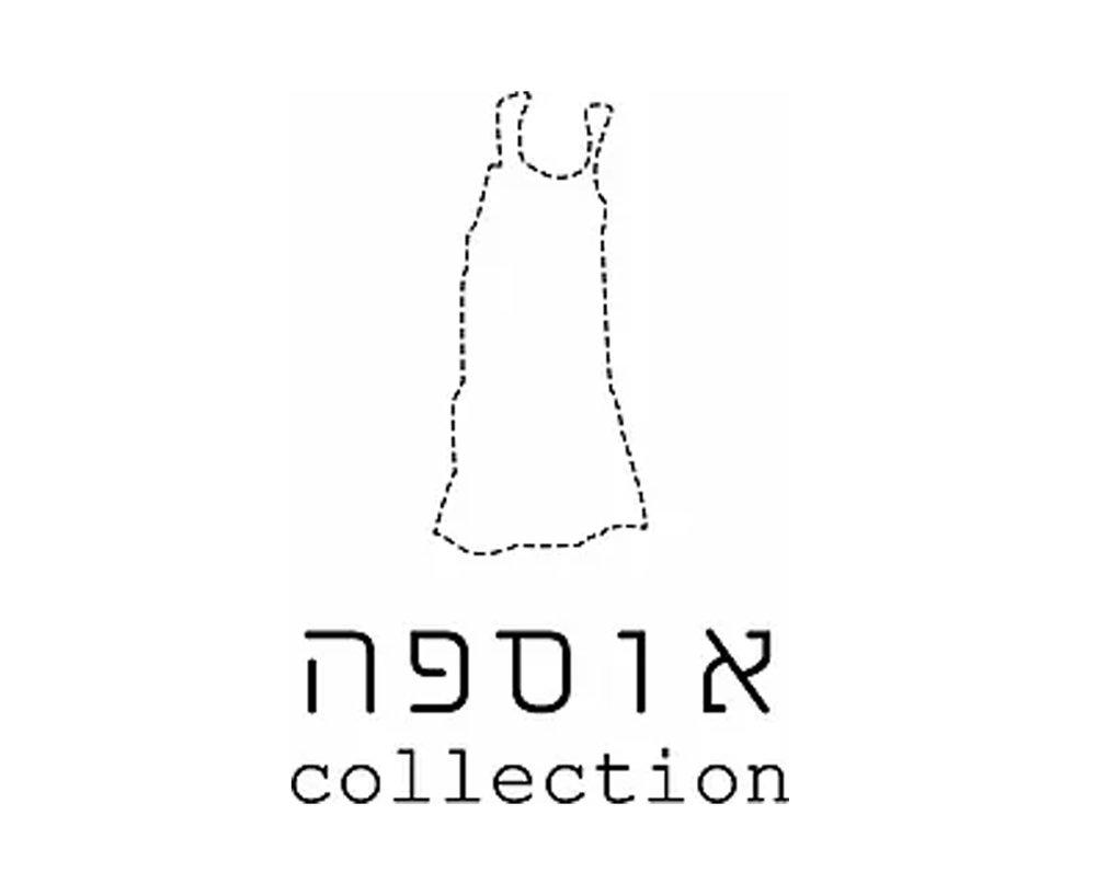 Osfa Collection - Derech Beit Lechem 53JerusalemIsraelTel: 00972 524 237 410