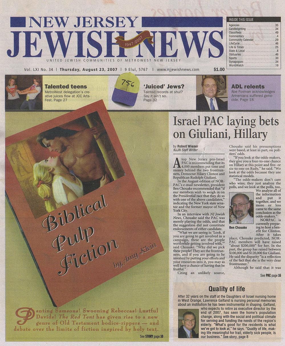 new_jersey_jewish_news1b.jpg