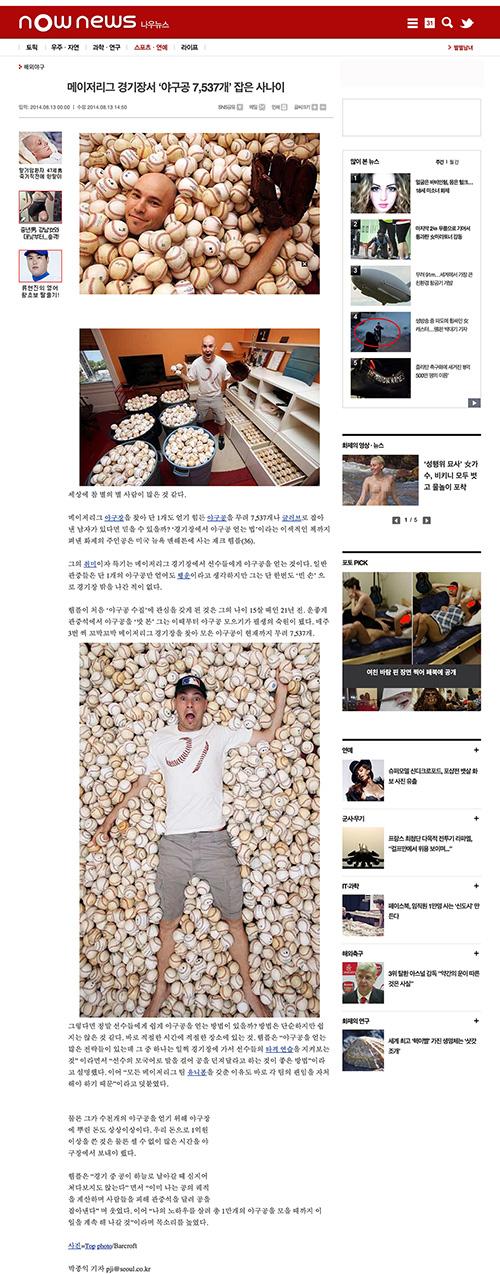 now_news1a.jpg