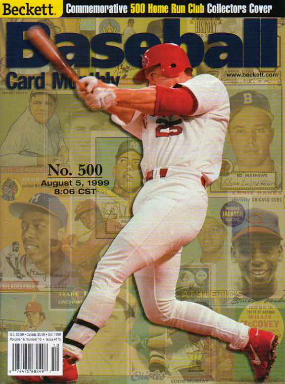 beckett_baseball_card_monthly2.jpg