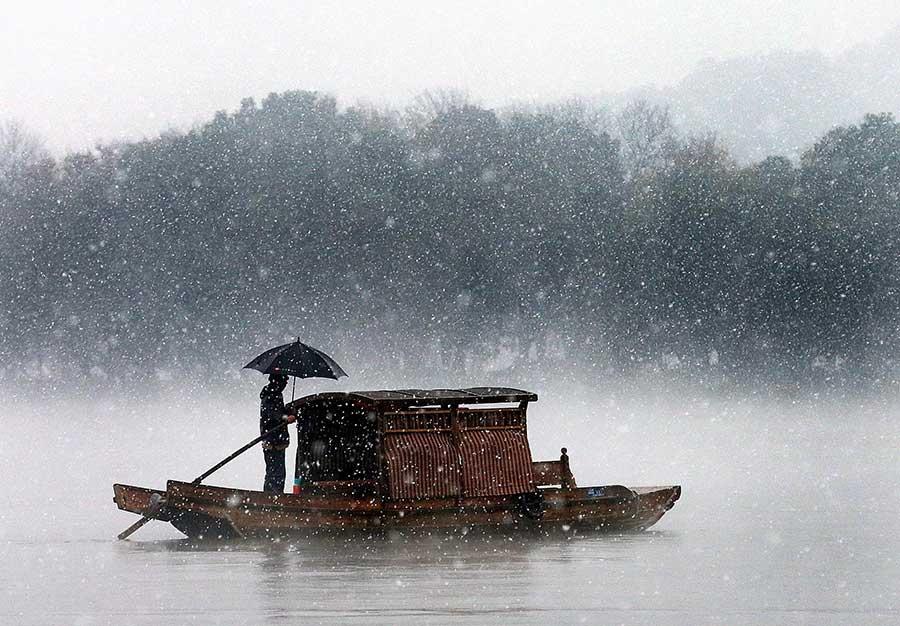 snow-boat.jpg