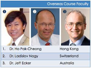 Overseas-Faculty_DS.jpg