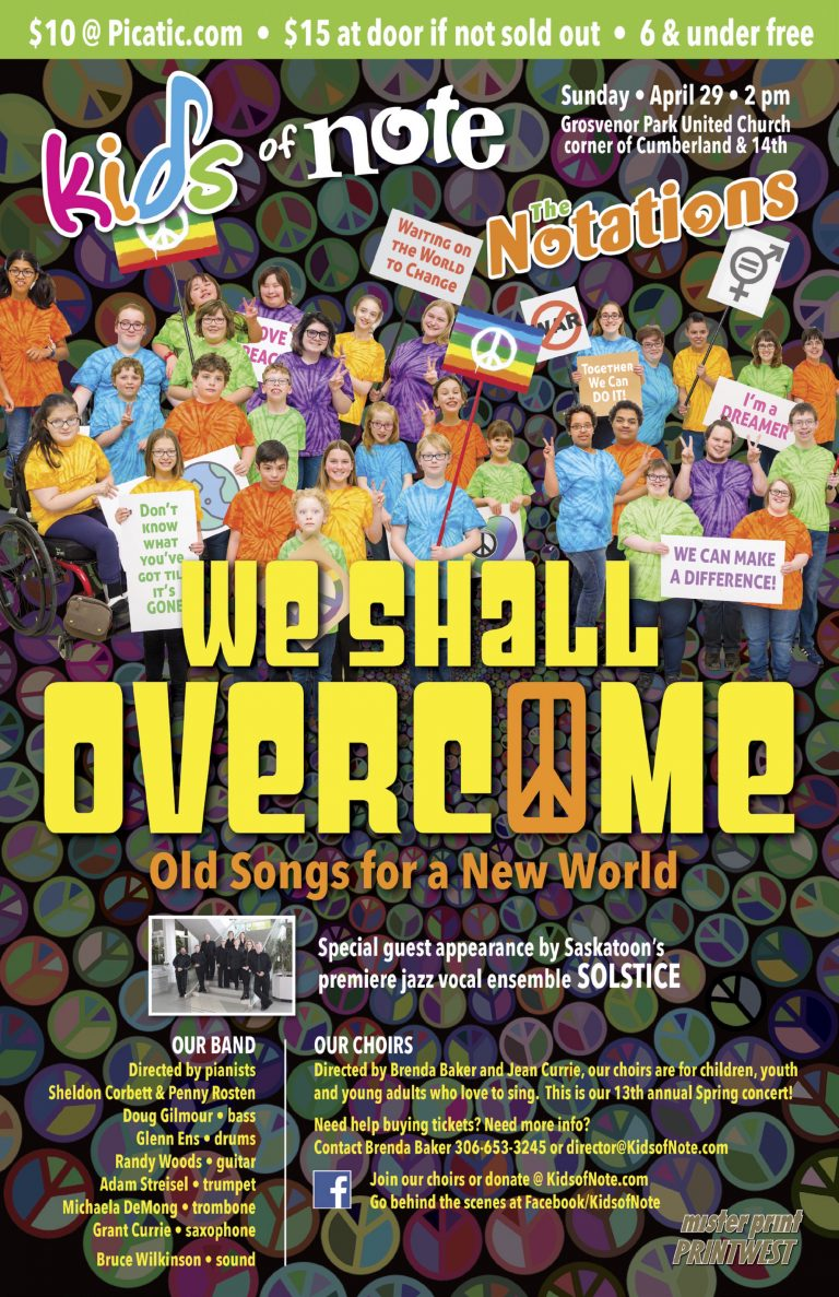 We Shall Overcome - Old Songs for a New World - April 29, 2018
