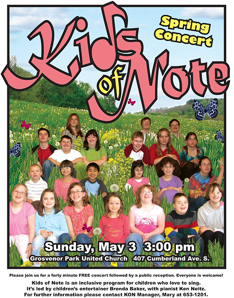 kids-of-note-poster-2009-spring.png