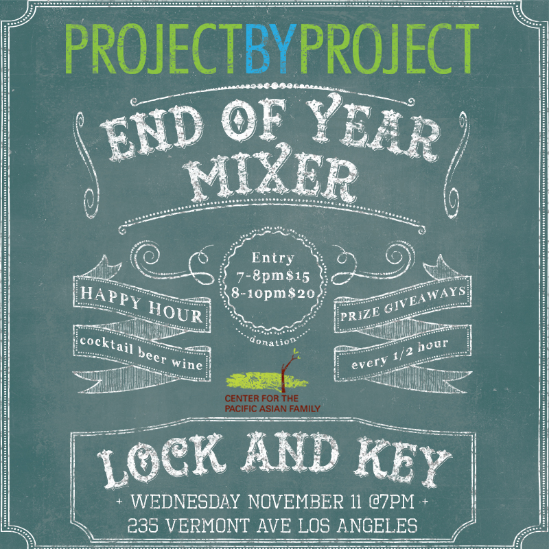 End-of-Year-Mixer-IG-v3