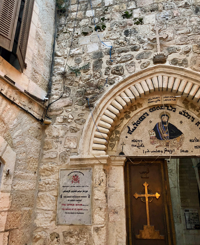 "Down the Winding Streets of Jerusalem's Old City is San Marcos Church, or, ""The Upper Room."" It is the center of the Syrian Orthodox community, and, according to their tradition, the site of the Last Supper and the Holy Spirit coming down at Pentecost."