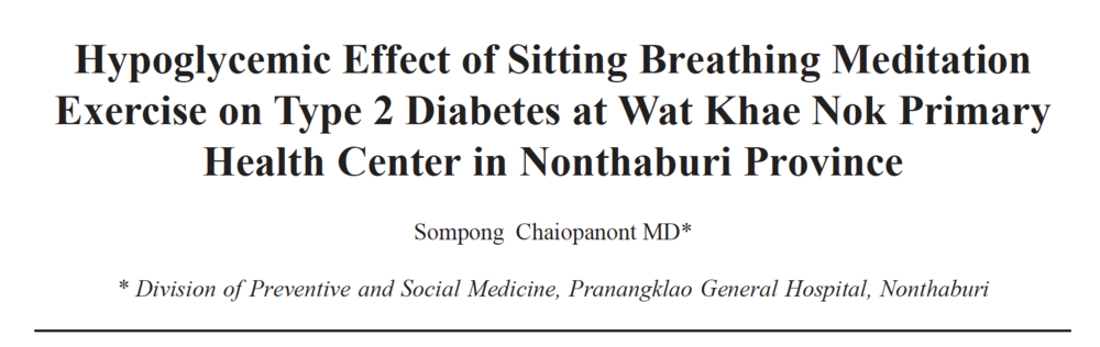 - A sitting breathing exercise lowers the blood sugar of type 2 diabetics following a meal