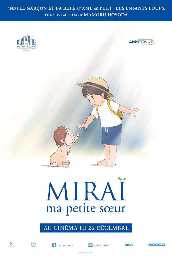 Affiche Mirai, ma petite soeur critique film Mamoru Hosoda