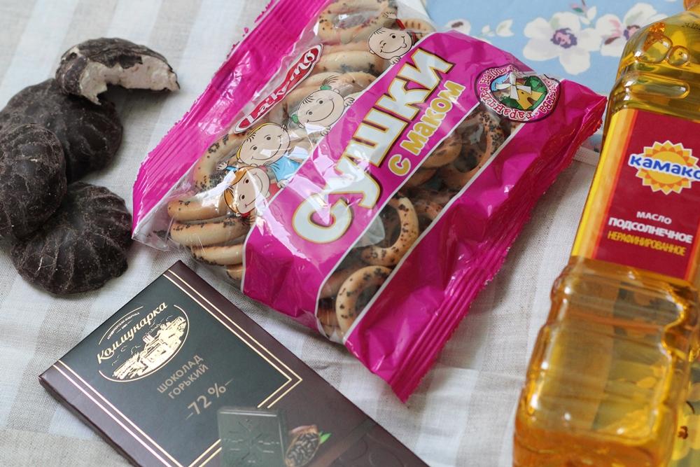 Produits nourriture Bielorusse Belarus Zephyr Bublik