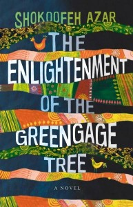 xthe-enlightenment-of-the-greengage-tree.jpg.pagespeed.ic.QZLuAFQEgi
