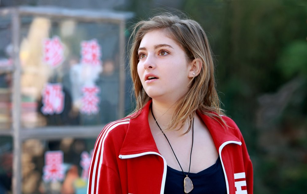 Libertine Pictures - Into the Rainbow - Willow Shields.jpg