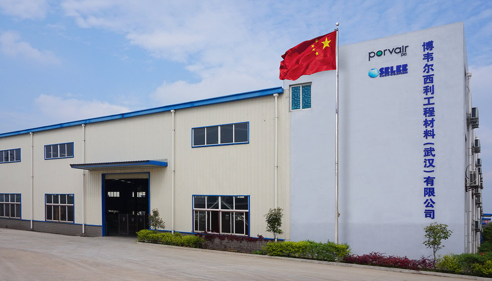 SELEE® Factory in Xiaogan, China. Headquarters and Commercial Offices in Wuhan.