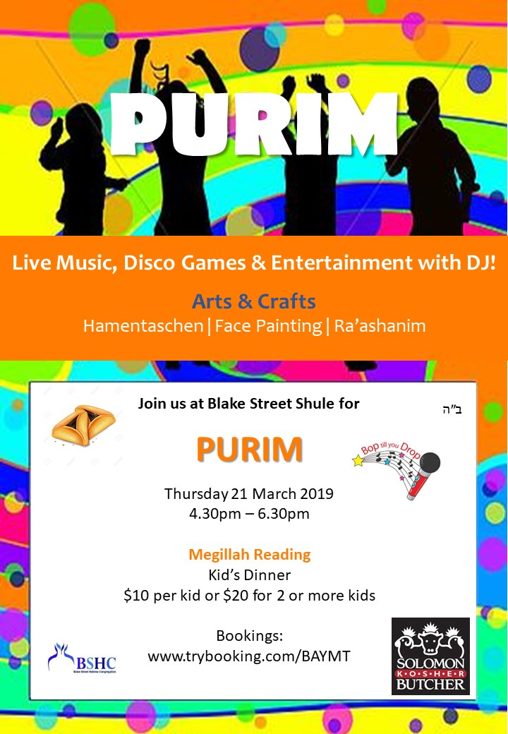Celebrate Purim with the kids at Blake Street! - Thursday, March 214.40-6.30pm.Includes megillah reading, music, games, DJ, arts and crafts, hamentaschen making and more. Dinner included.