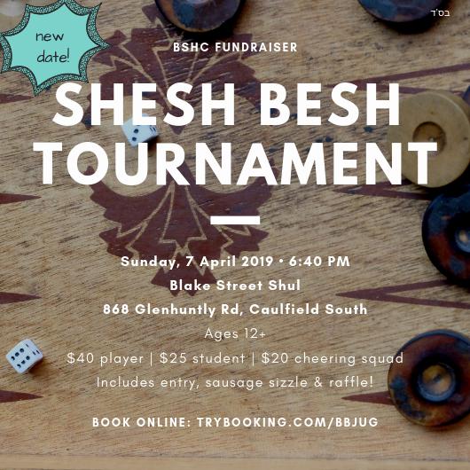 shesh besh tournament.png