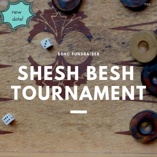 shesh besh tournament thumb.png