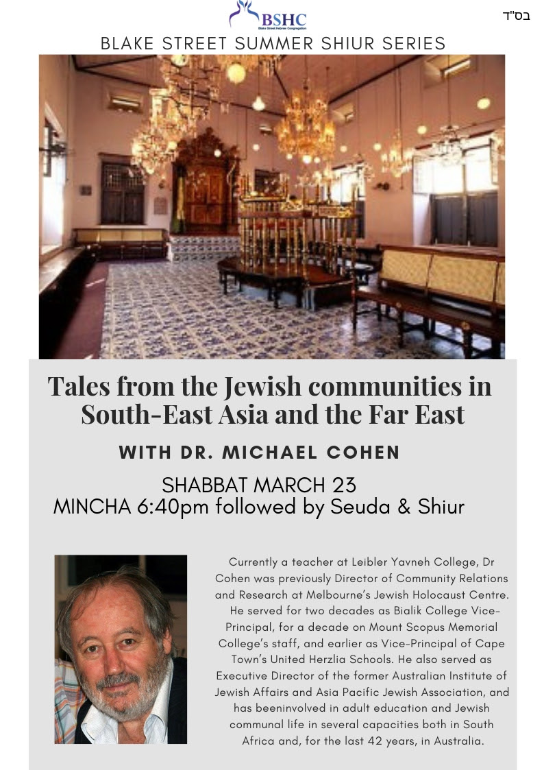 Jewish communities south east asia.jpg