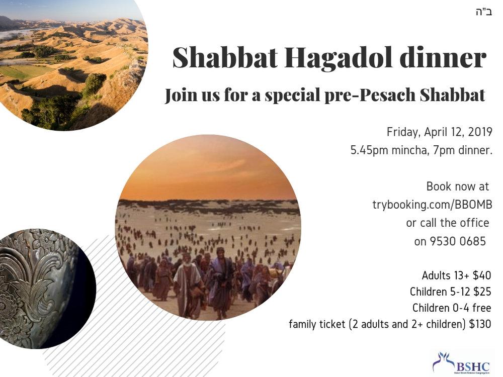 Shabbat Hagadol-3.jpg