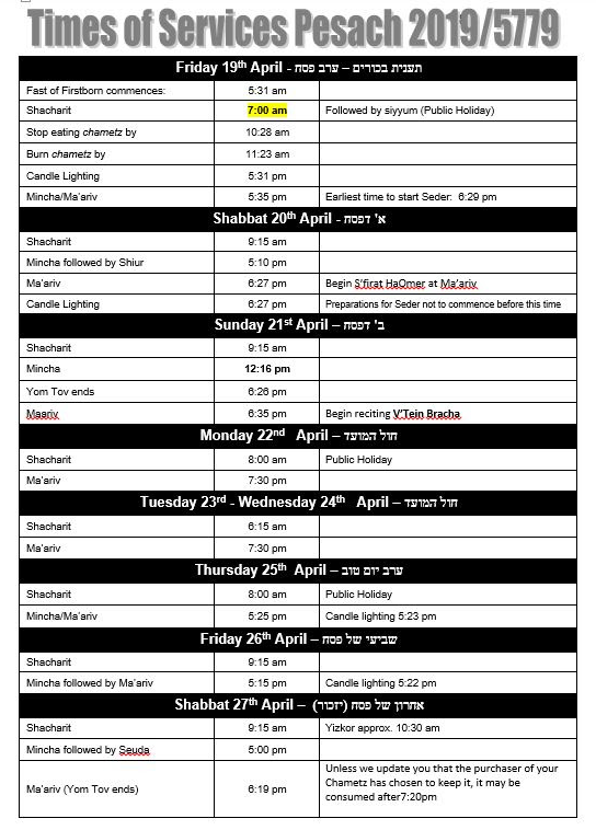 pesach service times.png
