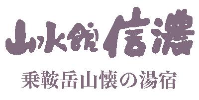 Wide-Logo-Lav.png
