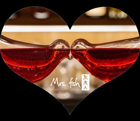 Mrs. Fish 2019 Valentines Day Menu